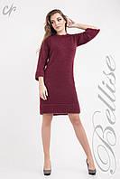 Вязанное платье свободного фасона 1497, фото 1