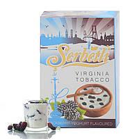 Заправка для кальяна Serbetli Blackberry Yogurt (Щербетли Ежевичный Йогурт) 50гр