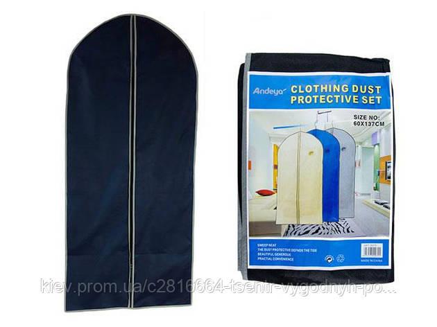 Чехол для одежды тканевый 60*137 см, фото 2