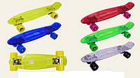 Скейт прозрачный с металлическими креплениями