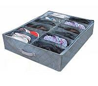 Органайзер для обуви с каркасом Релакс