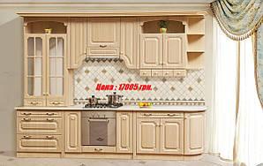 Кухня Валенсия Клен. Світ Меблів