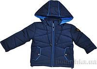 Куртка теплая для мальчика Сашка Деньчик 8092 92
