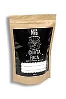 Кофе в зернах арабика Costa Rica 200 г