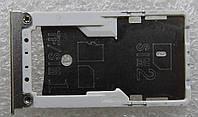 Лоток сим карты Xiaomi Mi Max 2 Gold