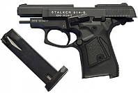 Пистолет стартовый газо-шумовой Stalker-914 uk