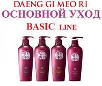 Основной уход Daeng Gi Meo Ri Basic Line