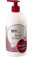 Кондиционер для волос Сияние и блеск       Salon Prof  , 750 мл,  Сияние и блеск