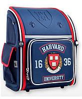 """Ранец ортопедический каркасный """"1 Вересня"""" Harvard H-18, 555108"""