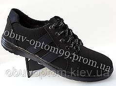 b4c44a573 Мужские кроссовки Ankor. Товары и услуги компании