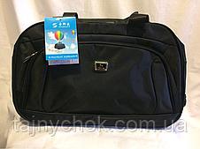 Дорожная маленькая сумка