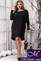 Женское повседневное платье больших размеров (р. 50-54) арт. 13011
