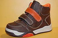 Детские демисезонные ботинки ТМ Солнце Код pt84-1d размеры 21-26
