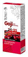 Крем для кожи вокруг глаз Dr.Sante Goji Age Control 25-35 Лифтинг-эффект с экстрактом ягод Годжи - 15 мл.