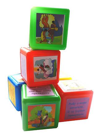 """Кубики """"Біблійні загадки"""", фото 2"""