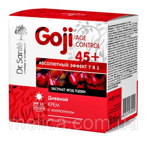 Дневной крем Dr.Sante Goji Age Control 45+ Абсолютный эффект 7 в 1 с коллагеном - 50 мл.