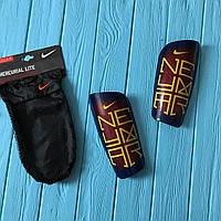 ЩИТКИ Nike Mercurial Lite - Hyper Grape