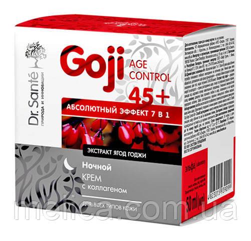 Ночной крем Dr.Sante Goji Age Control 45+ Абсолютный эффект 7 в 1 с коллагеном - 50 мл.