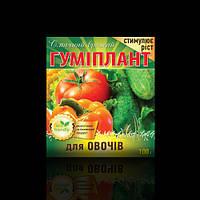 Гумиплант для овощей, 100 г