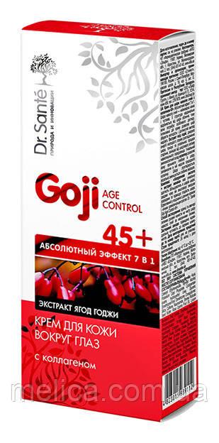 Крем для кожи вокруг глаз Dr.Sante Goji Age Control 45+ Абсолютный эффект 7 в 1 с коллагеном - 15 мл.