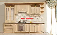 """Кухня """"Валенсия"""" Клен комплект """"А"""".Цена 17005 грн."""