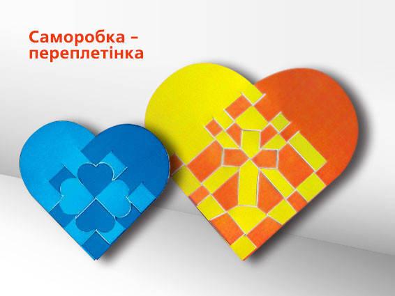 """Поробка """"Чисте серце"""", фото 2"""