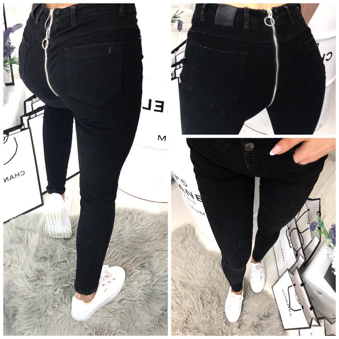1c38a1a1a6f Женские джинсы с молнией сзади черные.  продажа