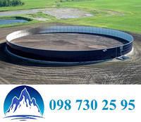 Резервуары для коммунальных хозяйств
