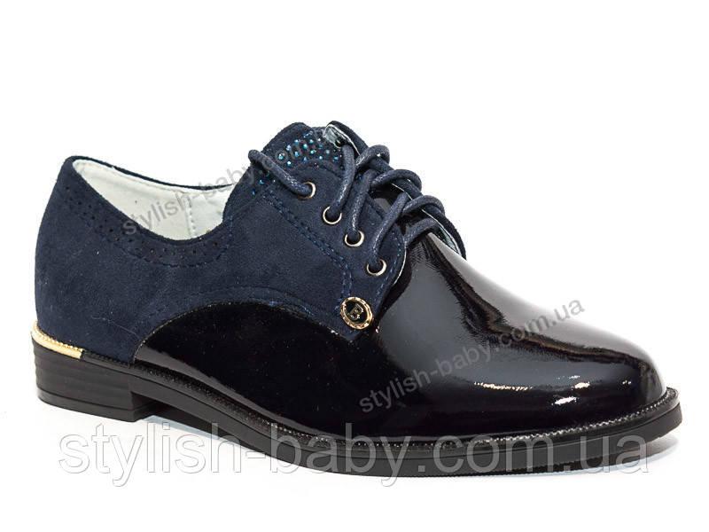 Детская обувь оптом. Детские туфли бренда Леопард для девочек (рр. с 32 по 37)