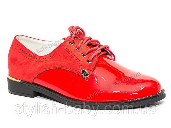 Детская обувь оптом. Детские туфли бренда Леопард для девочек (рр. с 32 по 37), фото 2