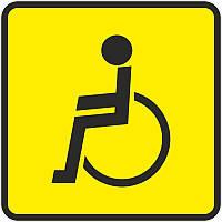 Магнитная наклейка Инвалид