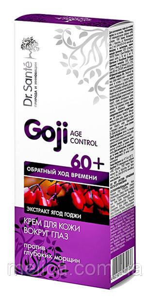 Крем для кожи вокруг глаз Dr.Sante Age Control Goji 60+ Обратный ход времени Против глубоких морщин - 15 мл.