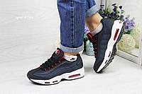 Nike 95 подростковые кроссовки синие кожа Вьетнам
