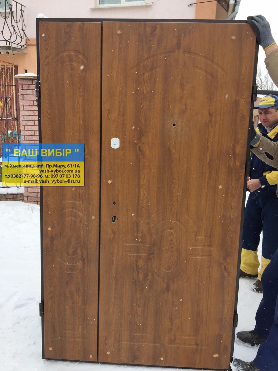 Двері вхідні БЕЗКОШТОВНА ДОСТАВКА в приватний будинок 1,20 х 2,05