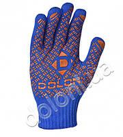 Перчатки DOLONI №4450 Х/Б Синие трикотажные10 класс Универсальные