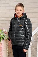 Модная демисезонная куртка для мальчика и подростка