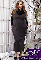 Женское длинное повседневное платье (р. 48-50, 52-54) арт. 12830