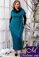 Женское батальное платье с перчатками (р. 48-50, 52-54) арт. 12829