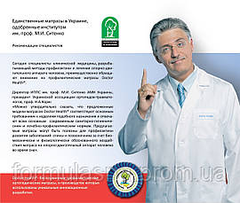 Ортопедическая латексная подушка Latex Classic Doctor Health, фото 3