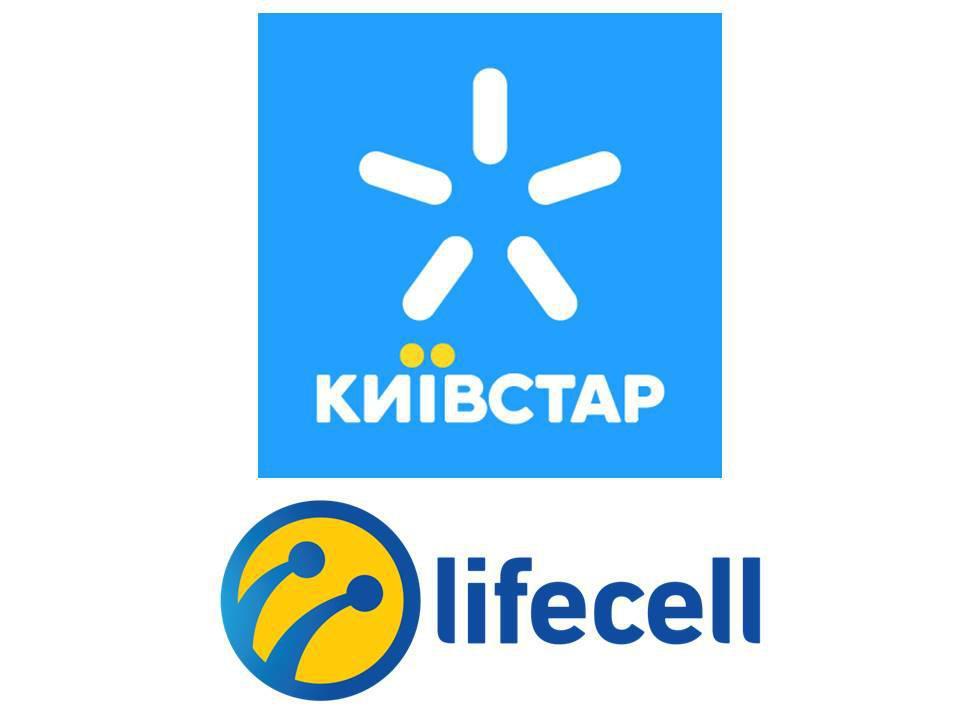 Красивая пара номеров 097333X833 и 0*3333X833 Киевстар, lifecell