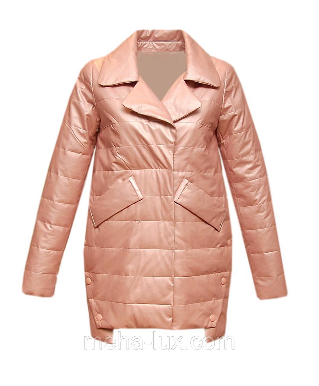 Куртка Zilanliya экокожа демисезонная удлиненная кокон розовая