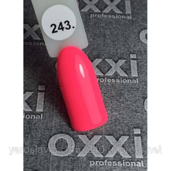 Гель лак Oxxi №243