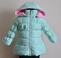 Куртка детская для девочек 1 до 4 лет на флисе