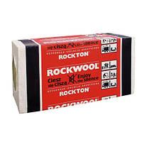 Вата Роквул Rockton 1000х610х50мм (50кг/м3) (7,32м кв.)