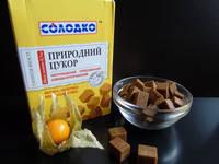 Природный сахар '' СОЛОДКО '' прессованный 0,5кг
