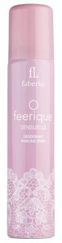 Парфумований дезодорант спрей для тіла O Feerique Sensuelle, Faberlic, Про Феерик Сенсуель, Фаберлік, 75 мл