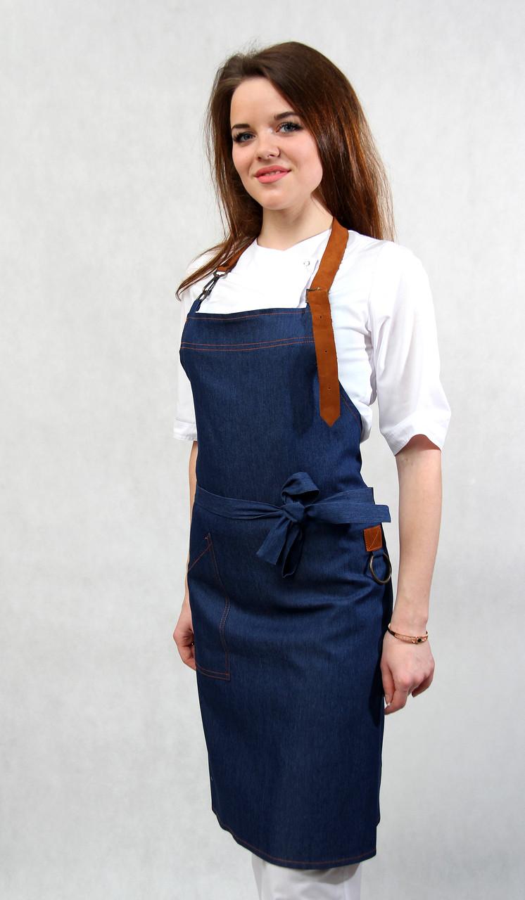 Фартук джинсовый поварской/официантский с нагрудником «ЛЕВИС кожа»