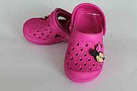 Сабо детские розовые оптом Даго, фото 1