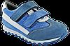 Дитячі ортопедичні кросівки для хлопчика