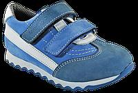 Дитячі ортопедичні кросівки для хлопчика, фото 1